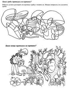 """Болтушка"" Логопед | VK"