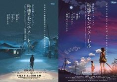 Five Centimeters Per Second :)
