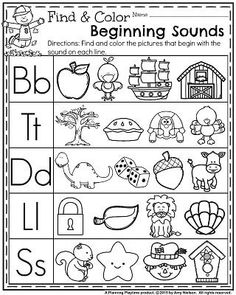 November Preschool Worksheets - Find and Color Beginning Sounds. Beginning Sounds Kindergarten, Beginning Sounds Worksheets, Letter Worksheets For Preschool, Phonics Worksheets, Preschool Letters, Preschool Curriculum, Preschool Lessons, Preschool Learning, Kindergarten Worksheets