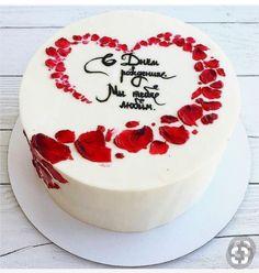 Valentine Cake Just Cakes Konditor Specialty Cakes Cake Cookies Cupcake Cakes Occasion Cakes Themed Cakes Cake Designs Cake Decorating Techniques, Cake Decorating Tips, Cake Cookies, Cupcake Cakes, Amazing Cakes, Beautiful Cakes, Anniversary Cake With Name, Anniversary Cake Designs, Anniversary Cakes