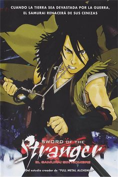 Sword of the Stranger 2007 full Movie HD Free Download DVDrip