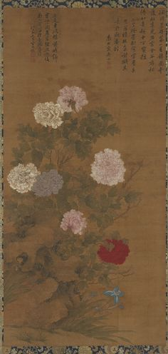 Peonies Artist: Yun Shouping, 1633-1690  Medium: Ink and color on silk Type: Painting  Origin: China Topic: flower, peony, lily, Qing dynasty (1644 - 1911), China  Credit Line: Gift of Charles Lang Freer Date: 17th-18th century Period: Qing dynasty Accession Number: F1901.172 Data Source: Freer Gallery of Art and Arthur M. Sackler Gallery