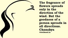 Inspirational Chanakya Quotes