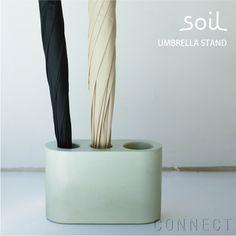 soil(ソイル)/UMBRELLA STAND(アンブレラスタンド) 傘立て | CONNECT