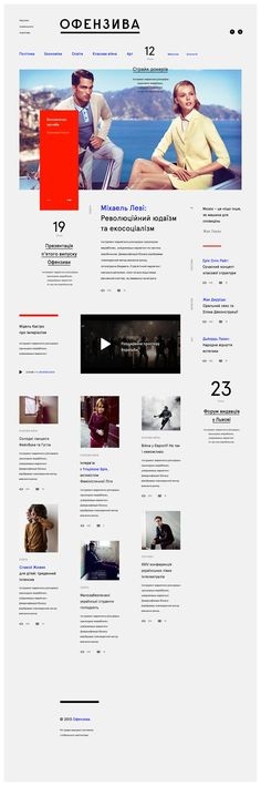 Discover more of the best Ofensywa, Grid, Behance, Graphic, and Website inspiration on Designspiration Modern Web Design, Web Ui Design, Site Design, Homepage Design, Minimal Design, Webdesign Inspiration, Web Inspiration, Interactive Web Design, Grid