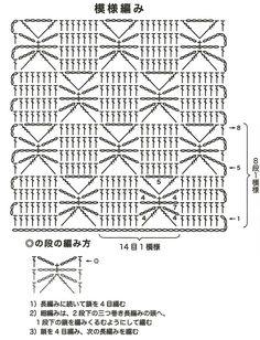 Lots of crochet patterns. Crochet Stitches Chart, Crochet Diagram, Crochet Blanket Patterns, Knitting Patterns, Crochet Lace Edging, Filet Crochet, Crochet Doilies, Knit Crochet, Crochet Baby