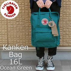 Kanken Classic สี Ocean Green เขียวน้ำทะเล พร้อมส่ง http://www.nkoutfitters.com
