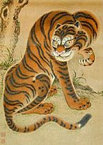 Image result for japanese art tiger