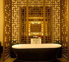 Aman Hotel Beijing