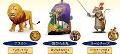 Free printable Narnia models in color! Instructions are in Japanese, but they're easy to figure out. So cool!