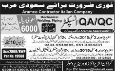 Inspector jobs in Saudi Arabia Pakistan Airline (PIA) Jobs Lahore High Court Jobs Islamabad Supreme Court Jobs Pakistan Telecommunication Company Limited