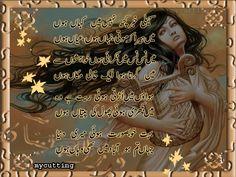 World of Urdu Poetry - Shairy.com, Urdu Poetry, Urdu Shayari ...