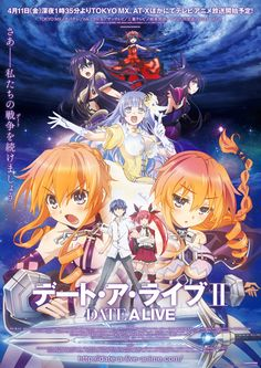 Watch Date A Live II Anime Online English Dubbed Subbed