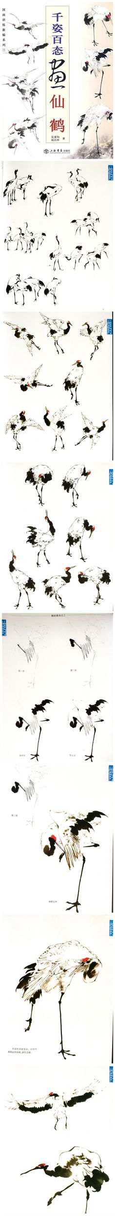 HH086 Sumi-e Painting Book- Crane [HH086] - $11.94 : hmay rice paper manufacturer for calligraphy, brush painting&Chinese painting