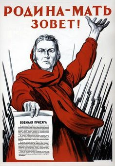 Propagandas URSS durante a guerra : Fottus – Fotos engraçadas e fotos legais