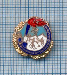 Old Ski Enameled Badge/Pin World Winter Student Games Brasov Romania 1951 Student Games, Brasov Romania, Alpine Mountain, Skiing, Badge, Enamel, Brass, World, Winter