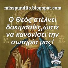 Orthodox Christianity, Love Others, Renoir, Jesus Quotes, Holidays And Events, Paradise, Prayers, Journey, Faith