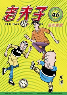 Old Master Q Comics Collection Series (Vol.46)