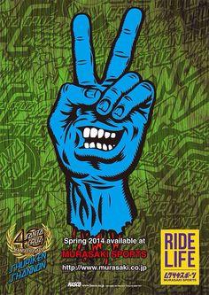Skateboard Logo, Supreme Wallpaper, Skate Art, Cool Stickers, Hand Art, Surf Style, Logo Sticker, Grunge, Zombie Hands