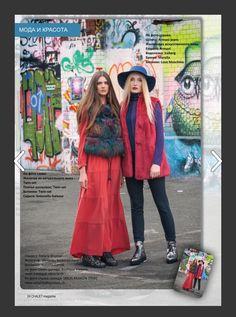 Artikel für das russische Magazin Chalet in der Schweiz Fashion Shoot, Fashion Stylist, Stylists, Dresses, Pictures, Switzerland, Vestidos, Dress, Gown