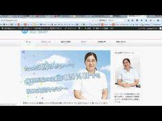 検索エンジンで上位表示のコツ 千代田区 株式会社ビジネスドクター
