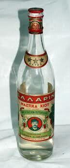 """Απαλαρίνα """"vintage"""" Hot Sauce Bottles, Vintage, Food, Meal, Essen, Hoods, Meals, Primitive, Eten"""