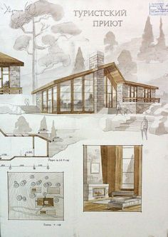 Hand-painted architectural project of Russian students Architecture Design, Water Architecture, Architecture Presentation Board, Minimalist Architecture, Architecture Portfolio, Concept Architecture, Presentation Boards, Architecture Diagrams, Presentation Layout