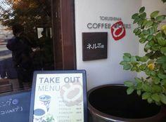 TOKUSHIMA COFFEE WORKS Tokushima number one cafe! Morning toast & hot sand. $6.50 http://alike.jp/restaurant/target_top/400090/