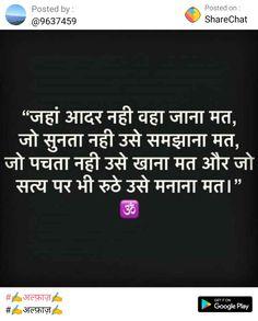 Hindi Quotes, Google Play