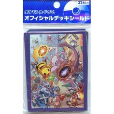 Pokemon 2011 Osaka Tokyo Battle Carnival Mewtwo Pikachu Metagross & Friends Set Of 32 Deck Sleeves