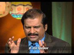 Prarthana ka Samay (Hindi) -- April 24, 2014