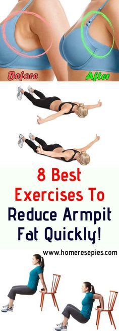 Exercise alone is not enough to get rid of armpit fat but a healthy diet is also essential. If you would like to get rid of armpit fat fast then start with a healthy diet as well as doing the necessary exercises.