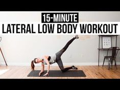 15-Minute Lateral Low Body Workout (Video) | Pumps & Iron
