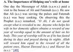 #islam #marriage