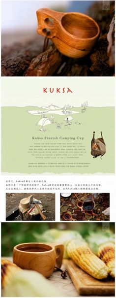 Kuksa, a traditional wooden cup usually hand carved from Birch burl. A cultural artefact from the Sami people of Lapland, they have come to symbolise unity between a people and their wilderness.