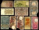 A digital collage sheet with vintage Currency Old banknotes.    Scanned paper money & foreign Bills.    The possibilities are endless !  You can combine the images in many of your craft projects as well such as altered art, mixed media, scrap booking, journal art, ATC's etc.etc.