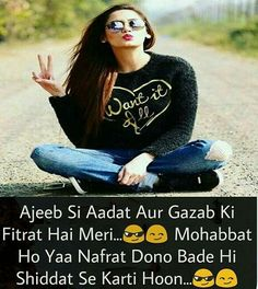 Girls Attitude Shayari in Hindi – Attitude Shayari becomes the most famous Hindi shayaris then rest of all other shayaris. Nowadays Every Girl has attitude, which she wants to express. Attitude Shayari For Boys, Best Whatsapp Dp, Facebook Profile Picture, Shayari In Hindi, Girl Attitude, Girls Dp, Stylish Girl, Pretty Cool, Graphic Sweatshirt