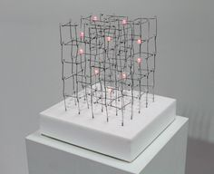 3D Display Cube - White (v3) 2005
