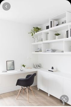 office furniture – My WordPress Website Office Nook, Home Office Space, Home Office Design, Home Office Decor, Home Decor, Room Interior, Interior Design Living Room, Desk Inspiration, Room Setup