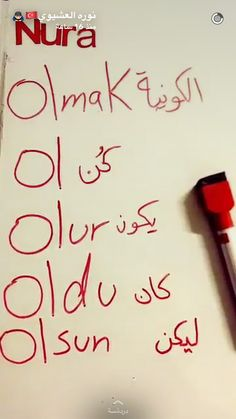Turkish Lessons, Learn Turkish Language, Book Qoutes, Learn English, Doha, How To Plan, Education, Learning, Words