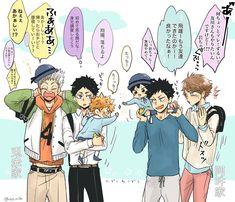 tsukishima x yamaguchi hard & tsukishima Bokuto Koutarou, Kenma Kozume, Akaashi Keiji, Kageyama Tobio, Iwaoi, Bokuaka, Kagehina, Daisuga, Hinata