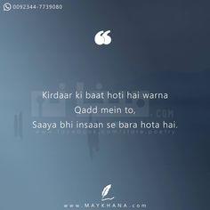 May Khana, Shah Faisalabad, Punjab, Pakistan. One Love Quotes, Change Quotes, Love Yourself Quotes, Hindi Shayari Inspirational, Motivational Shayari, Inspirational Quotes, The Words, Self Respect Quotes, Value Quotes