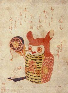 Daruma doll (Bodhidharma) - Patriarch of Zen Buddhism in China and Japan.
