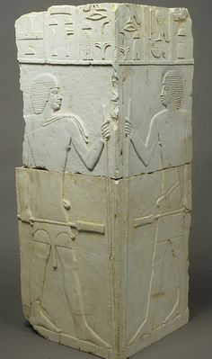 Corner of niche from the tomb of Akhtihotep,  Dynasty 4,  2575–2551 BC,  Saqqara
