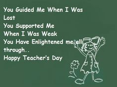 We Are Teachers, World Teachers, Happy Teachers Day, Education Quotes For Teachers, Quotes For Students, Student Quotes, Best Teacher Quotes, Teacher Humor, Teachers Day Card Message