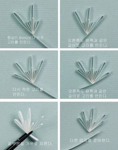 Claire's paper craft Translate from Korean