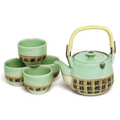 Sushi Kanji Japanese Tea Set.  I had this set before the fire.