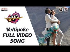 Song: Neekosam Movie Name : Vellipoke Starring : Sai Dharam Tej, Mannara Chopra Music Director :Thaman.S Singer: Thaman Lyrics: Neeraja Kona Banner : Sri Venkateswara Movie Makers Producer : Dr. Sai Dharam Tej, Bollywood Music Videos, Cover Songs, Download Video, Telugu Movies, Album Covers, Lyrics, Singer, Singers