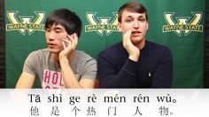 """Learn what it means to say """"hot door"""" in Chinese!"""