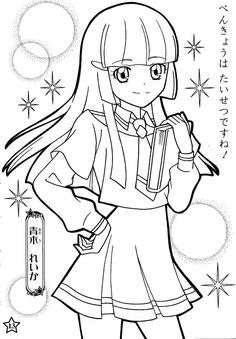 Pretty Image of Glitter Force Coloring Pages . Glitter Force Coloring Pages Glitter Force Coloring Page 131 Smile Precure Arresting Pages New Printable Adult Coloring Pages, Coloring Pages For Girls, Cute Coloring Pages, Coloring Pages To Print, Coloring Books, Glitter Force Candy, Clannad Anime, Chibi, Sailor Moon Coloring Pages